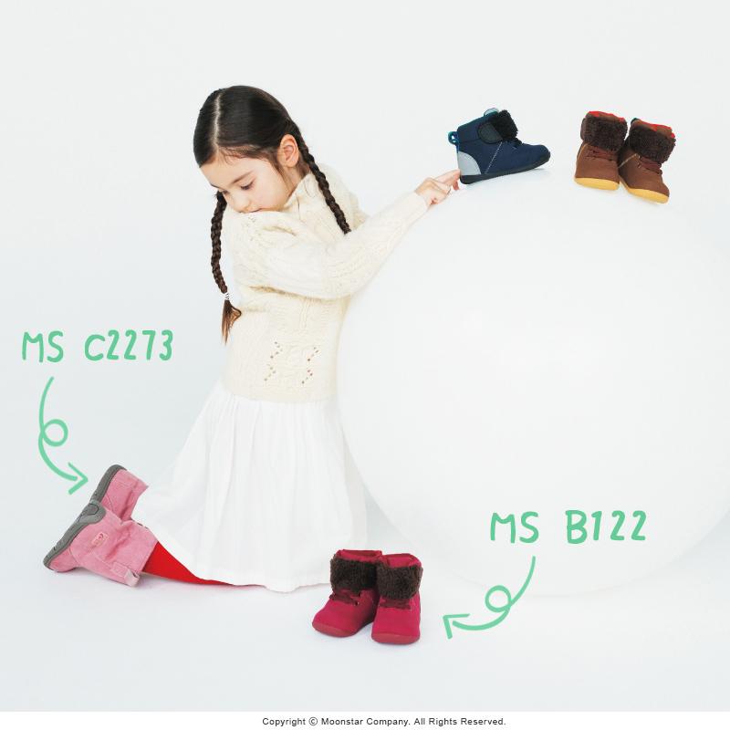 ムーンスター キャロット MS C2273 ピンク