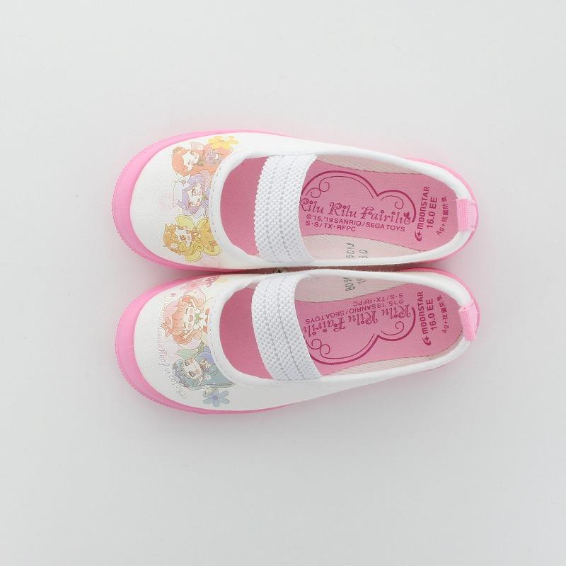 リルリルフェアリル RRFバレー01 ピンク
