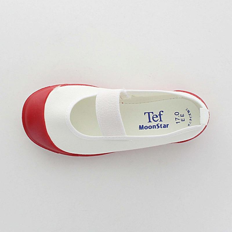 ムーンスター 子供靴 スクール Tefカラー レッド テフロン加工の上履き