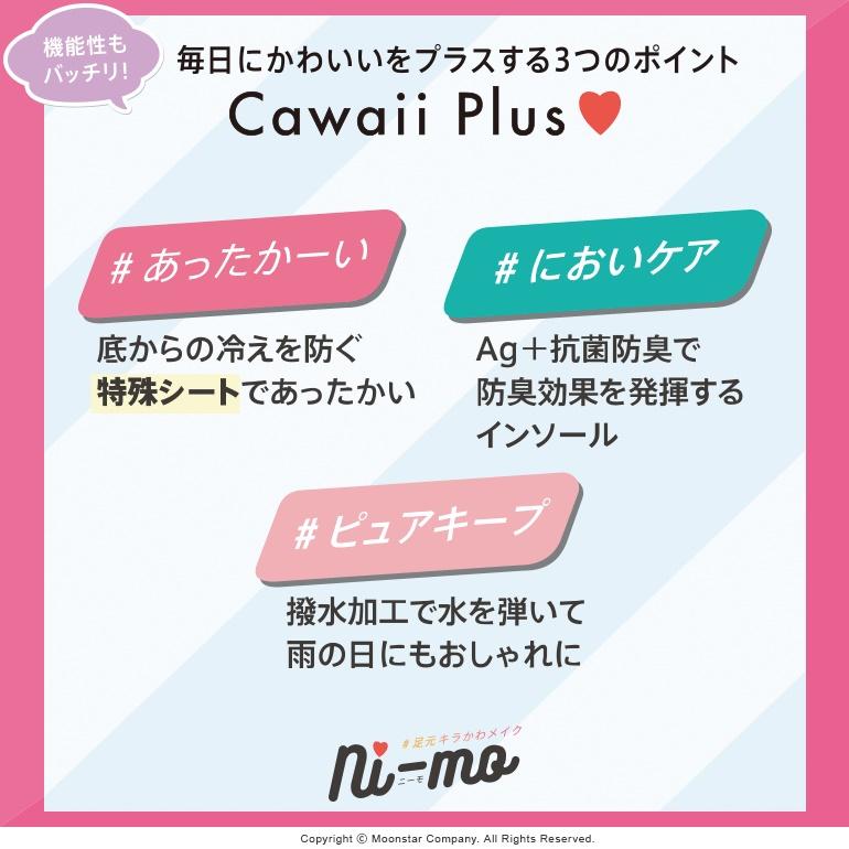 ムーンスター ニーモ NM WPJ003 ネイビー