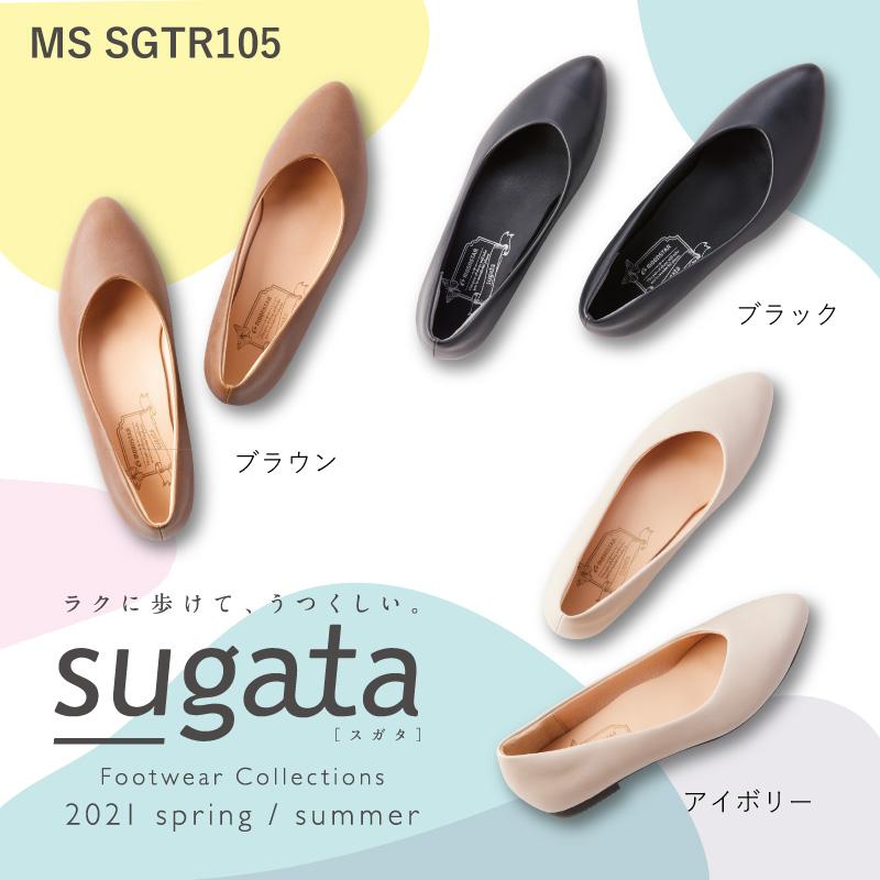 ムーンスター MS SGTR105 ブラウン