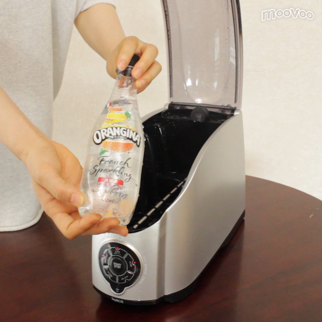 1分で缶ビールがキンキンに!急速冷却器『クーパー・クーラー』