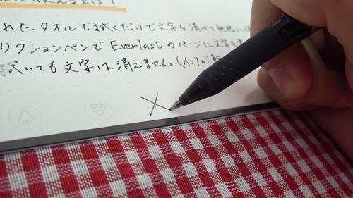 濡れたタオルで文字が消せる!何度でも使える未来のノート「Everlast(エバーラスト)」