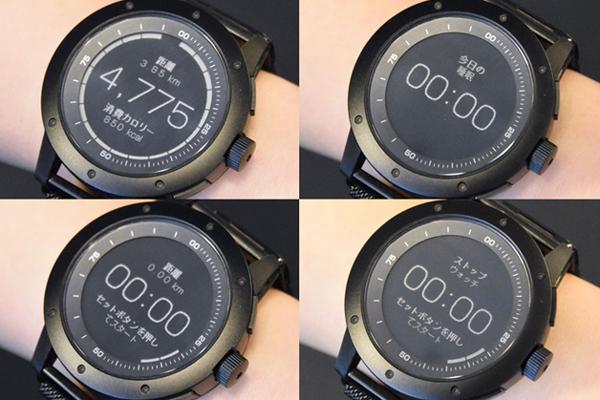 充電の必要なし!カラダの熱を使って時計を動かす! 『マトリックス パワーウォッチ(MATRIX POWER WATCH)』
