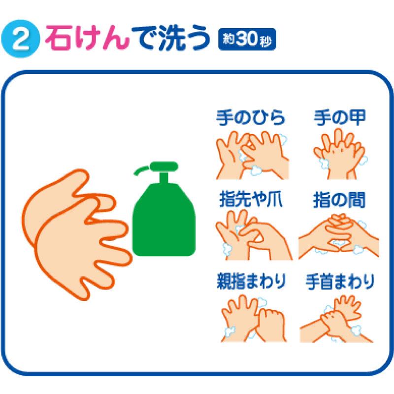 手洗い練習スタンプ おててポン ピンク シヤチハタ ZHT-A2/H-02