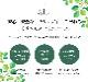 天草産100%モリンガ使用ラクテック(1袋)