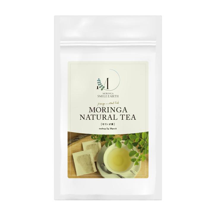 モリンガ茶(1袋)