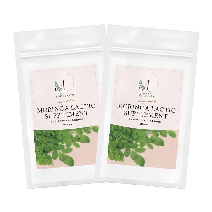 モリンガ乳酸菌プラス(2袋)