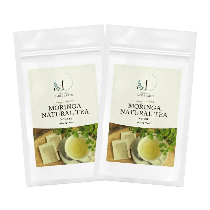 モリンガ茶(2袋)