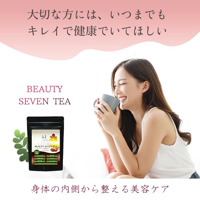 大切な方へ美容と健康のギフトセット2種(C)