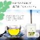 大切な方へ美容と健康のギフトセット3種(D)