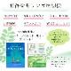 【定期便】天草産100%モリンガ使用ラクテック(1袋)