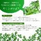 【定期便】天草産100%モリンガ使用ラクテック(3袋)