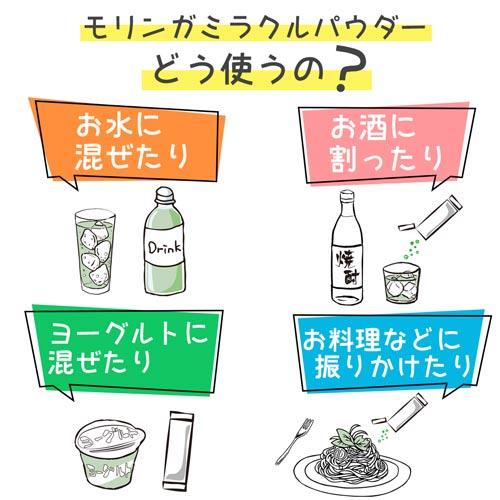 沖縄・石垣産モリンガミラクルパウダー(1袋)