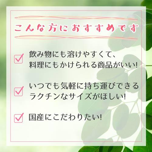 新商品!沖縄・石垣産モリンガミラクルパウダー(2袋)