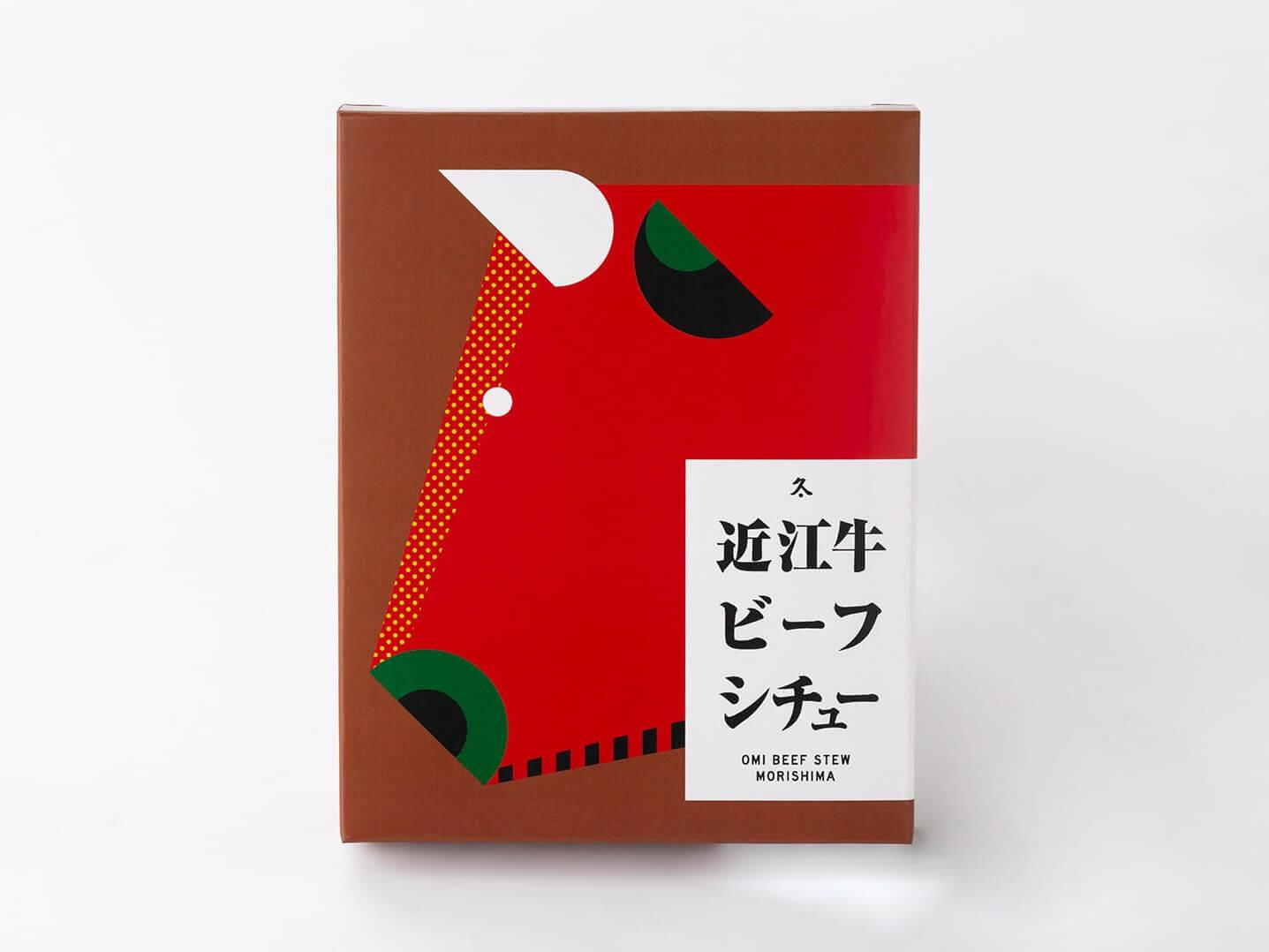 近江牛ビーフシチュー(1食入)