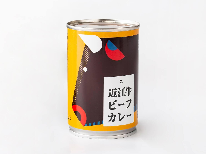 近江牛ビーフカレー・ビーフシチュー缶詰セット(3缶)