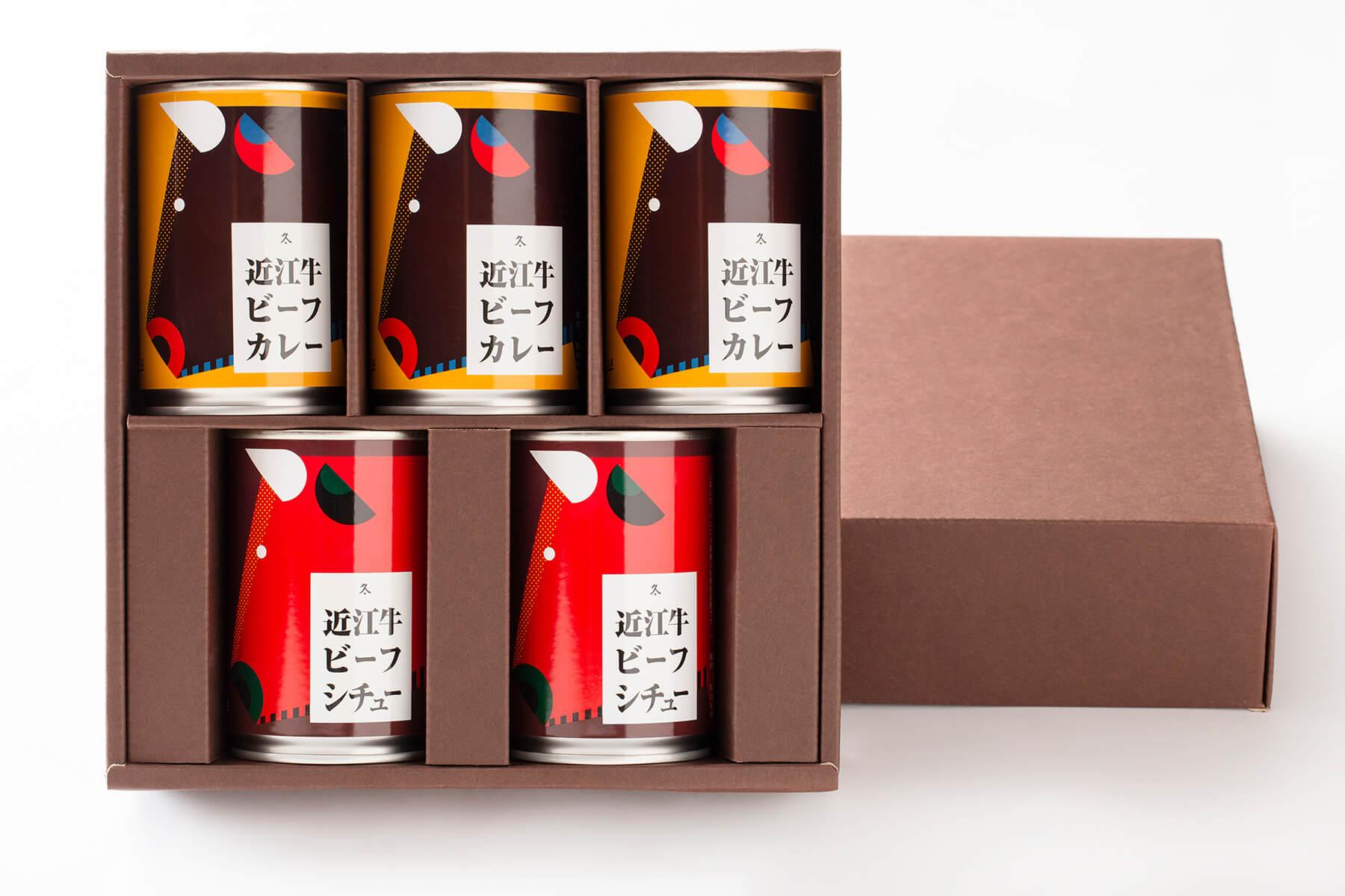 近江牛ビーフカレー・ビーフシチュー缶詰セット(5缶)
