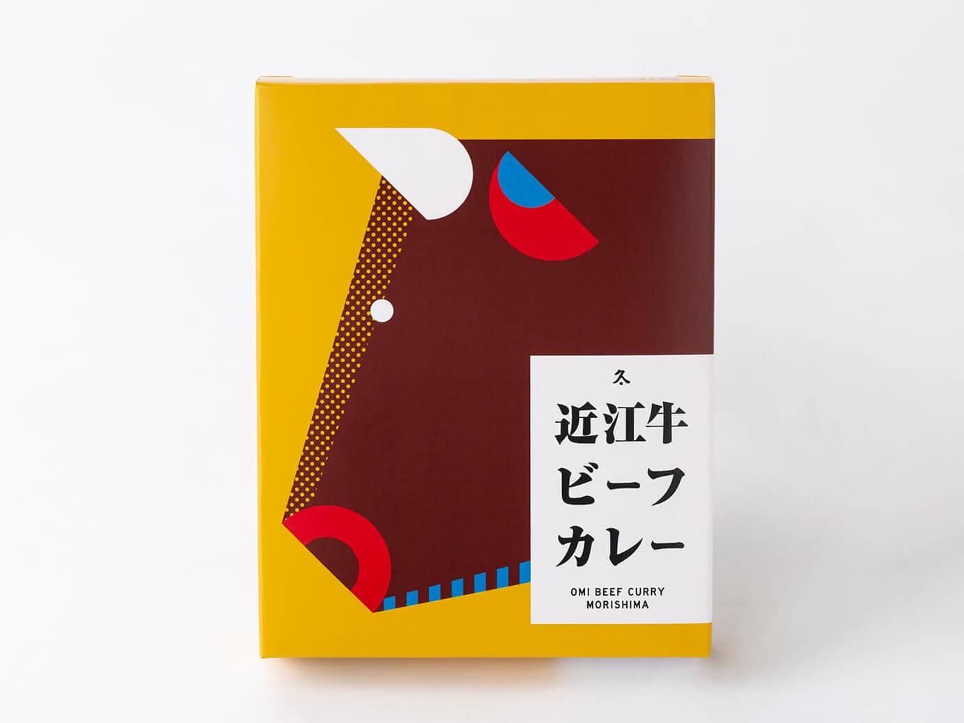 近江牛ビーフカレー(1食入)
