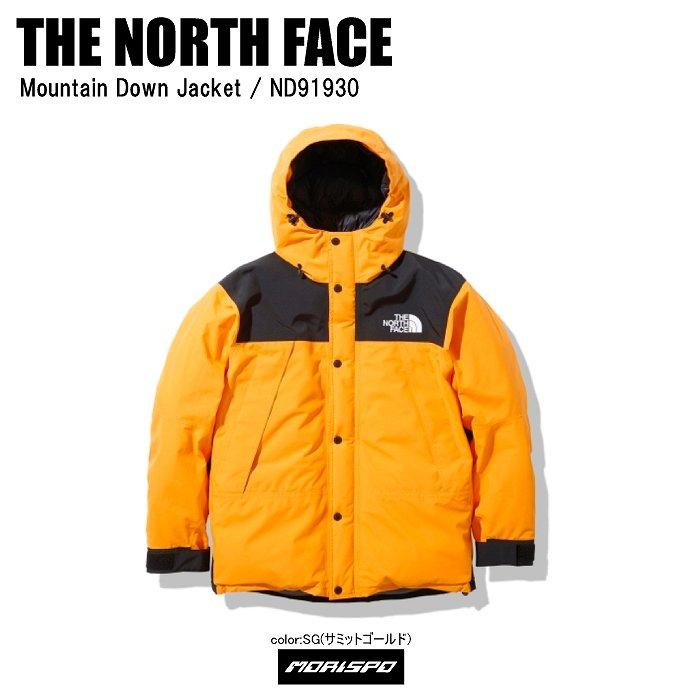 THE NORTH FACE ノースフェイス MOUNTAIN DOWN JACKET マウンテンダウンジャケット ND91930 サミットゴールド