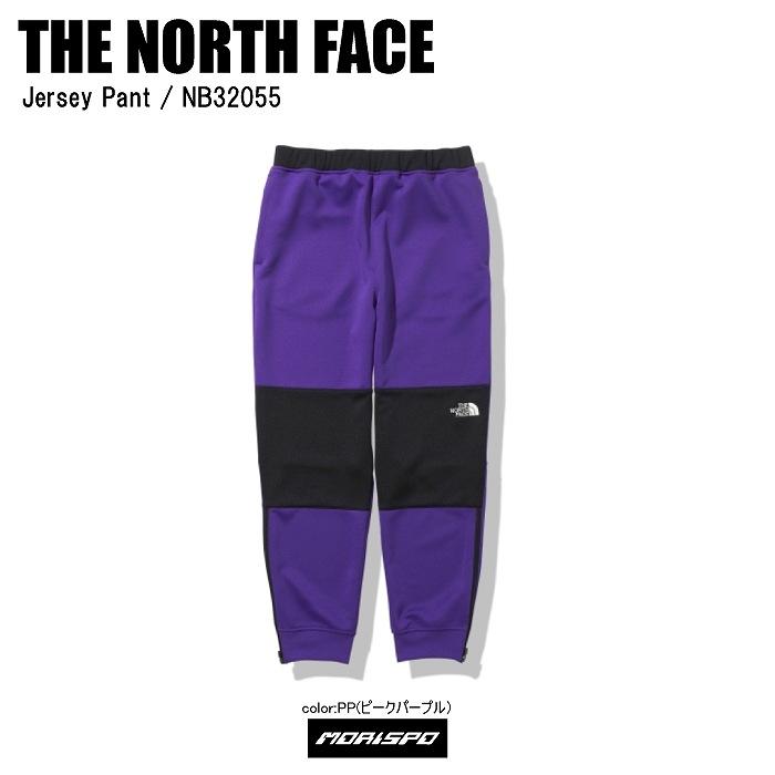 THE NORTH FACE ノースフェイス スウェット JERSEY PANT ジャージパンツ NB32055 ピークパープル