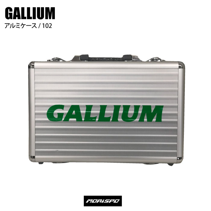 GALLIUM ガリウム GALLIUM アルミケース アルミケース 102 シルバー