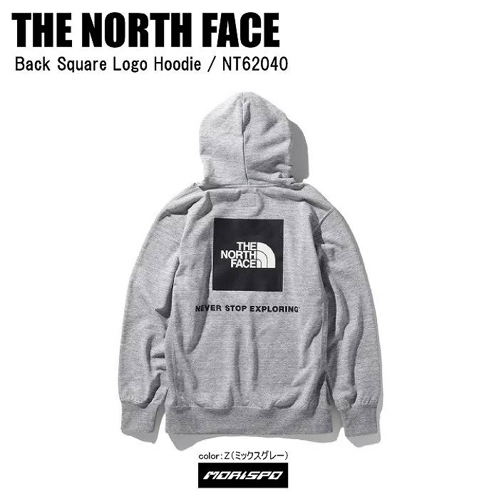 THE NORTH FACE ノースフェイス パーカー トレーナー BACK SQUARE LOGO HOODIE バックスクエアロゴフーディー NT62040 ミックスグレー