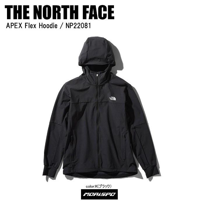 THE NORTH FACE ノースフェイス パーカー トレーナー APEX FLEX HOODIE エイペックスフレックスフーディー NP22081 ブラック