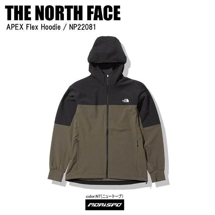 THE NORTH FACE ノースフェイス パーカー トレーナー APEX FLEX HOODIE エイペックスフレックスフーディー NP22081 ニュートープ