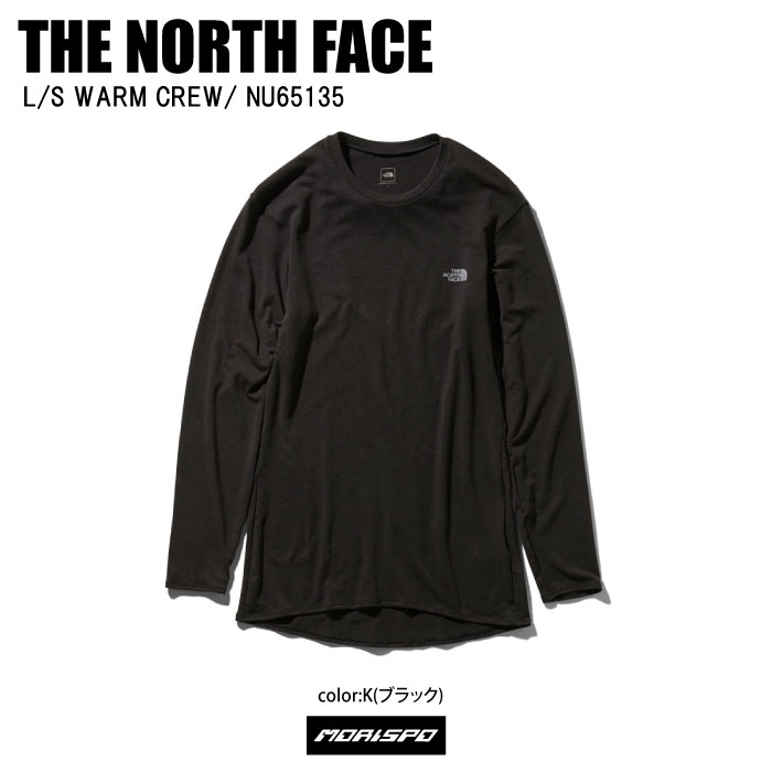 THE NORTH FACE ノースフェイス LS WARM CREW ロングスリーブウォームクルー NU65135 K ブラック インナーウェア アンダーシャツ