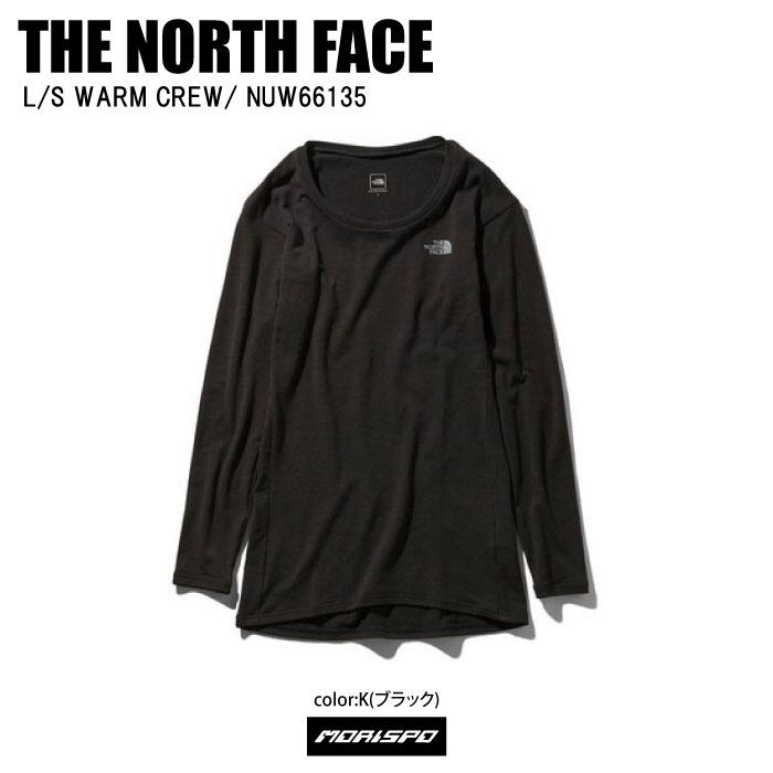 THE NORTH FACE ノースフェイス LS WARM CREW ロングスリーブウォームクルー NUW66135 K ブラック インナーウェア アンダーシャツ