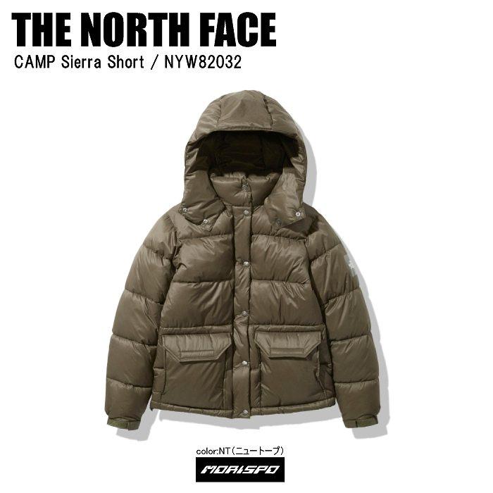 THE NORTH FACE ノースフェイス ダウン ジャケット CAMP SIERRA SHORT レディース キャンプシエラショート NYW82032 ニュートープ