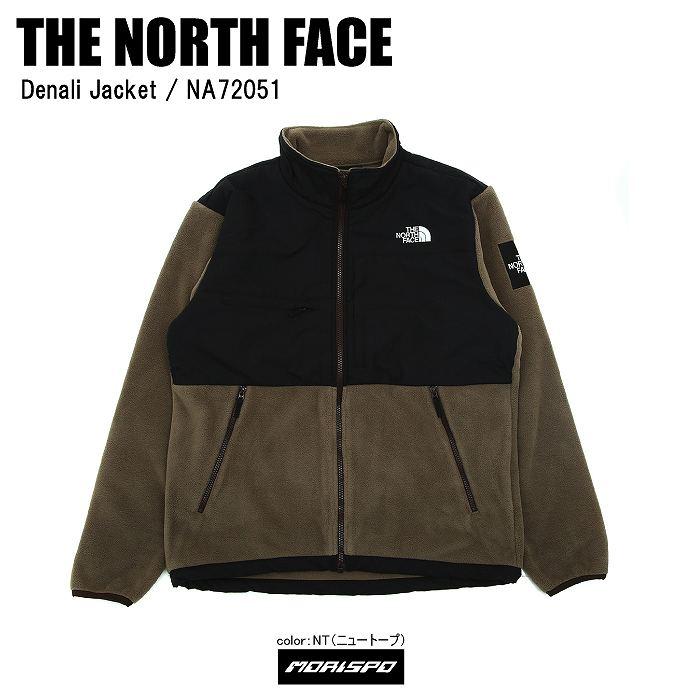 THE NORTH FACE ノースフェイス パーカー トレーナー DENALI JACKET デナリジャケット NA72051 ニュートープ