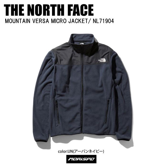 THE NORTH FACE ノースフェイス MOUNTAIN VER マウンテンバーサマイクロジャケット NL71904 UN アーバンネイビー インナーウェア