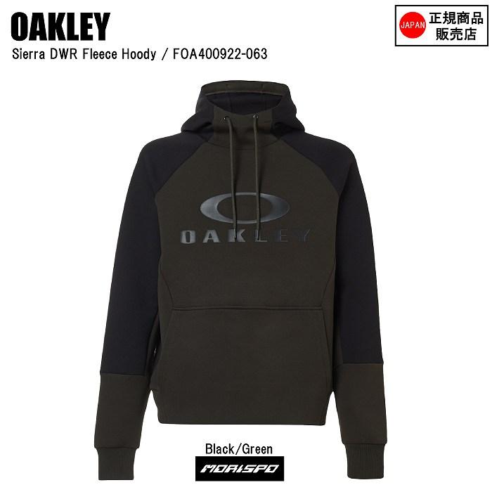 OAKLEY オークリー SIERRA DWR FLEECE HOODY シエラ DWR フリースフーディー FOA400922 FA ブラック/グリーン スウェット トレーナー メンズ ユニセックス