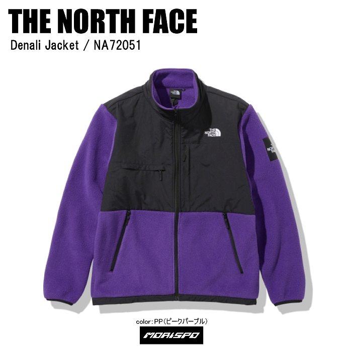 THE NORTH FACE ノースフェイス パーカー トレーナー DENALI JACKET デナリジャケット NA72051 ピークパープル