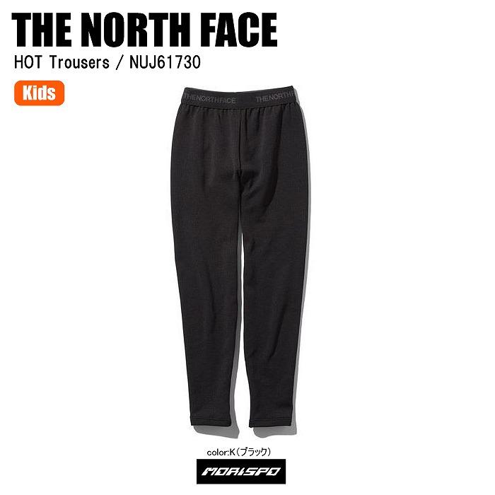 [ネコポス対応]THE NORTH FACE ノースフェイス ジュニア キッズ インナー 肌着 HOT TROUSERS ホットラウザース NUJ61730 ブラック