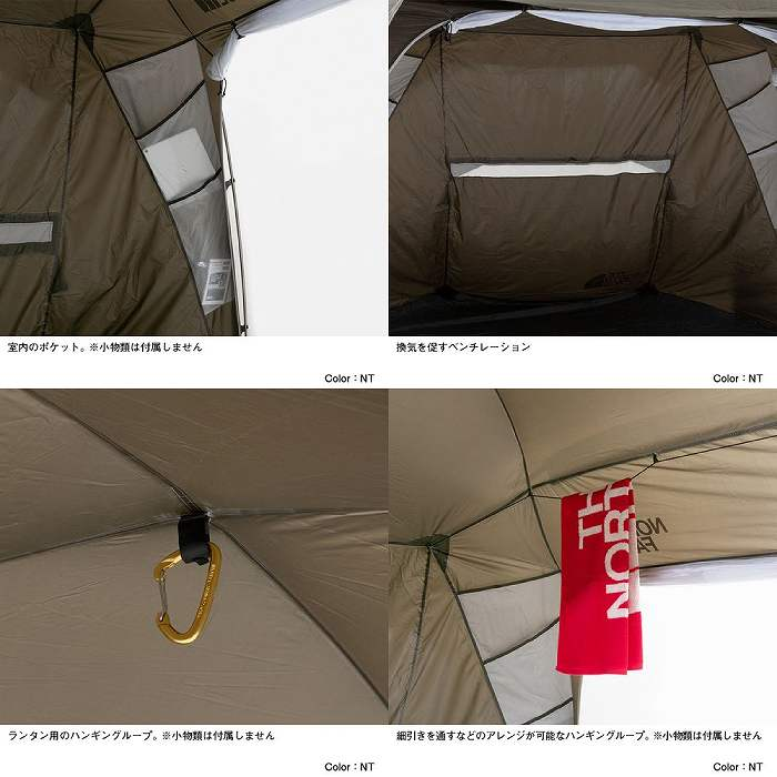 THE NORTH FACE ノースフェイス テント HOMESTEAD SHELTER ホームステッドシェルター NV21904 Nグリーン