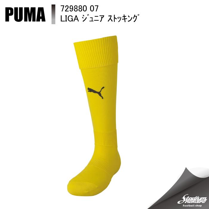 PUMA プーマ LIGA ジュニア ストッキング 729880 7:サイバーイエロー/ブラック サッカー ストッキング