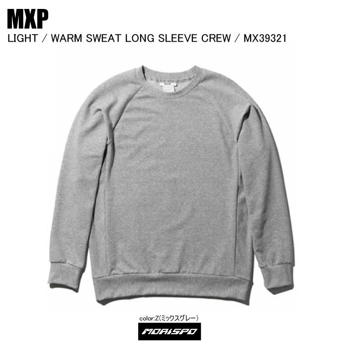 MXP エムエックスピー L/S CREW(LWS) ロングスリーブクルー MX39321 Z 吸汗速乾 消臭 スポーツウェア