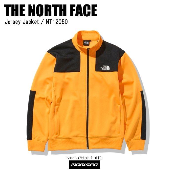 THE NORTH FACE ノースフェイス JERSEY JACKET ジャージジャケット NT12050 サミットゴールド