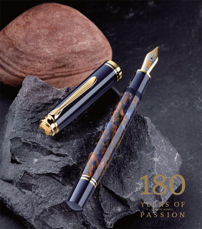 ペリカン 特別生産品 M800 ストーンガーデン 万年筆 (吸入式)