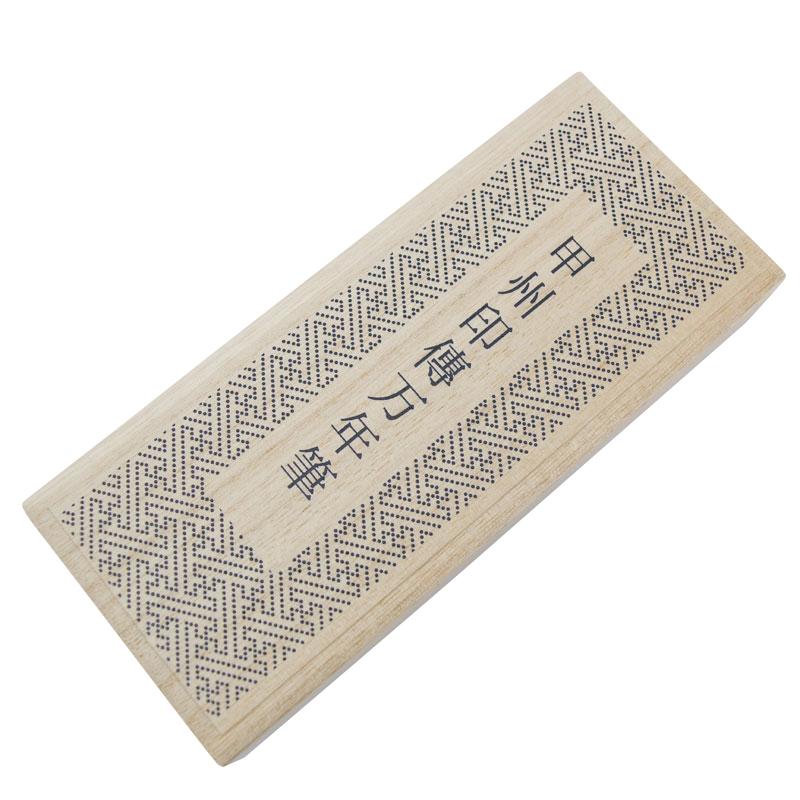 セーラー 甲州印傳 鞘形(さやがた) 万年筆
