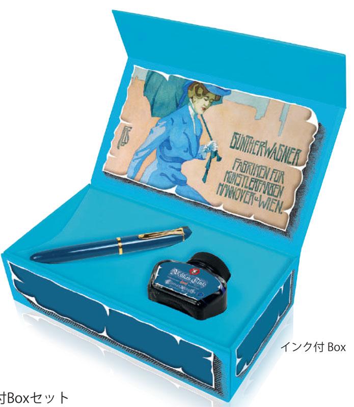 ペリカン 特別生産品 M120 アイコニックブルー/インク付Boxセット 万年筆 (吸入式)