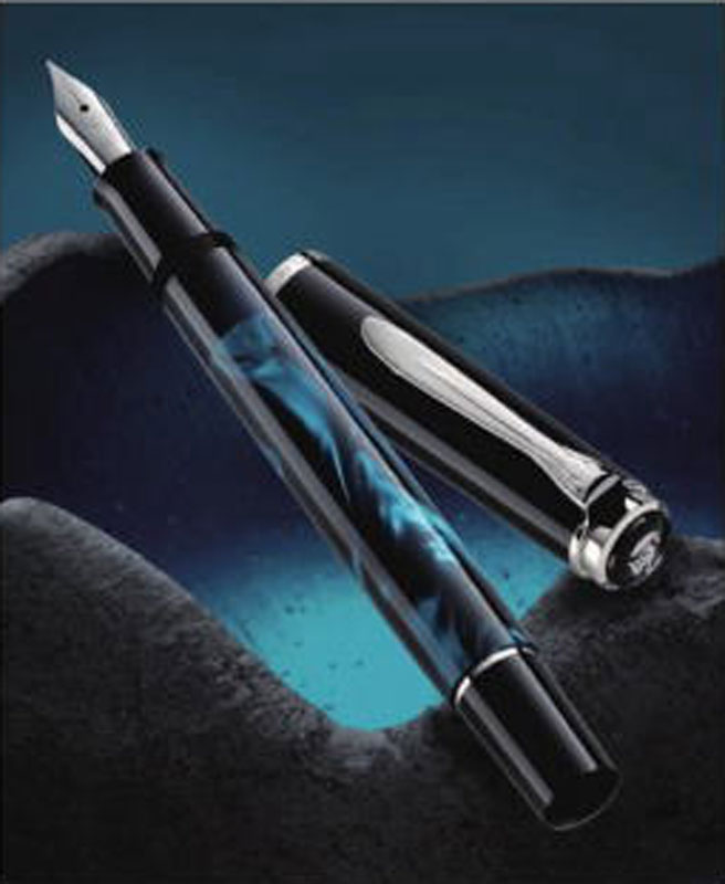 ペリカン 特別生産品 M205 ペトロールマーブル 万年筆 (吸入式)