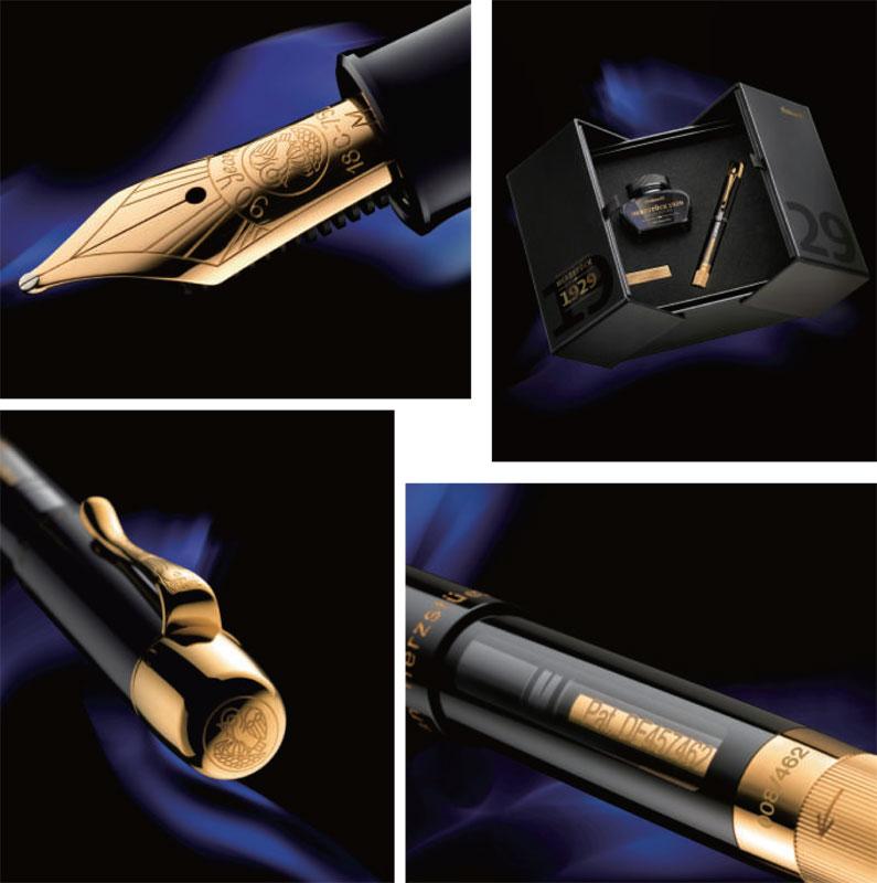 ペリカン 特別生産品 ハーツシュティック 1929 万年筆 (吸入式)
