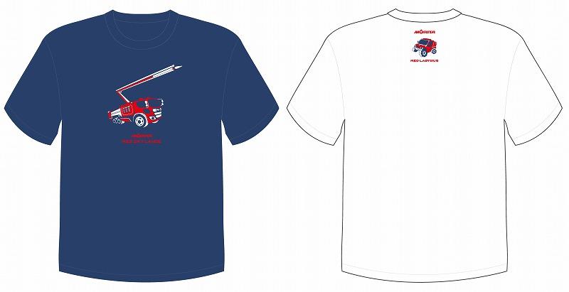 【在庫限り】モリタオリジナルTシャツ(Red Sky Lance)