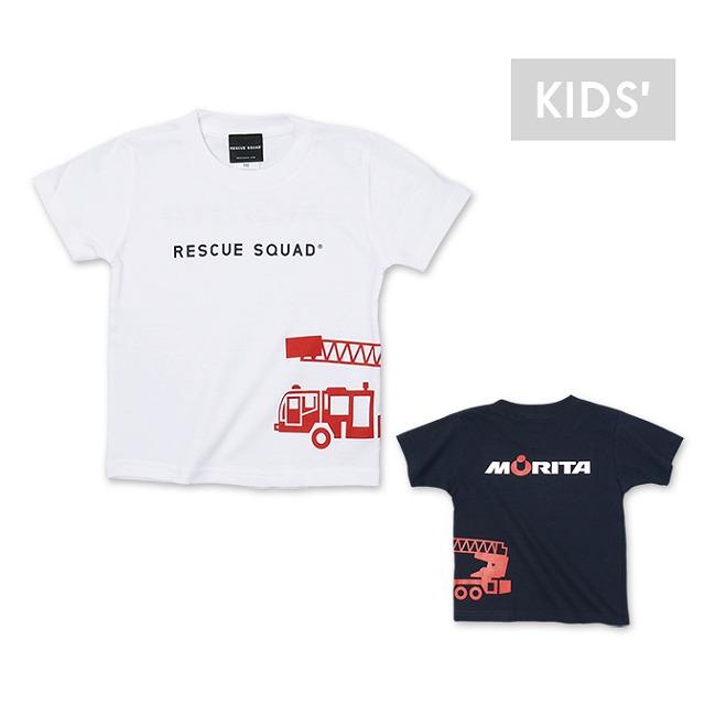 Wネーム・キッズ モリタTシャツType11