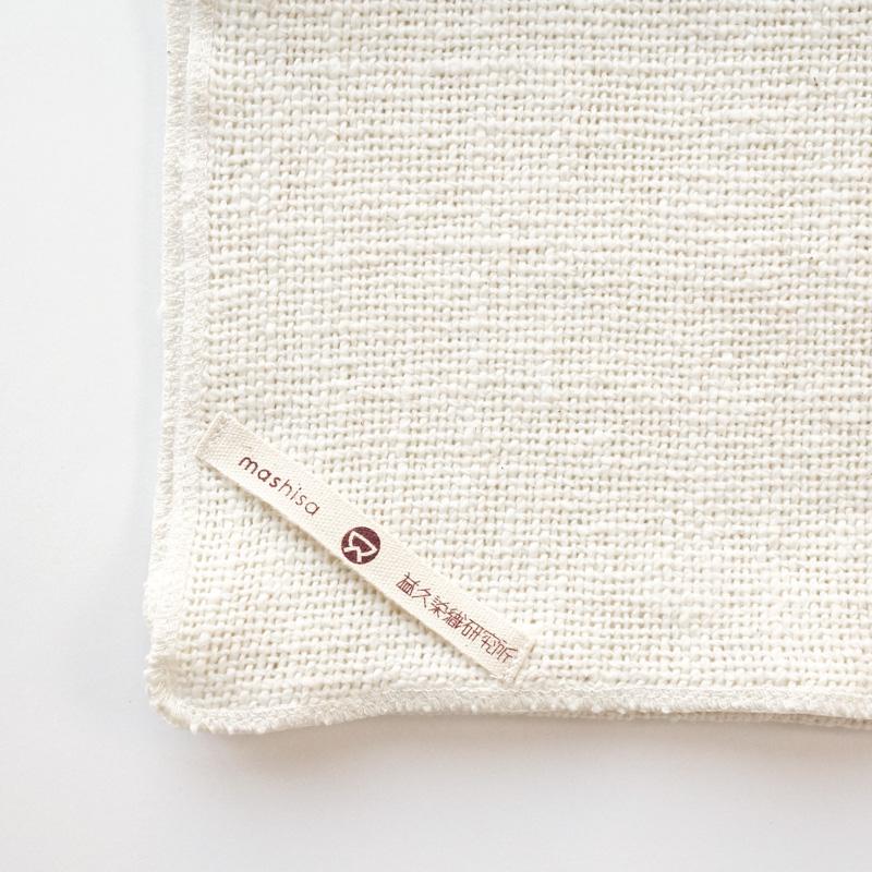 益久染織研究所 ガラ紡の健康タオル mini