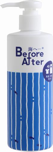 がんこ本舗 海へ…BeforeAfter剤【送料無料】